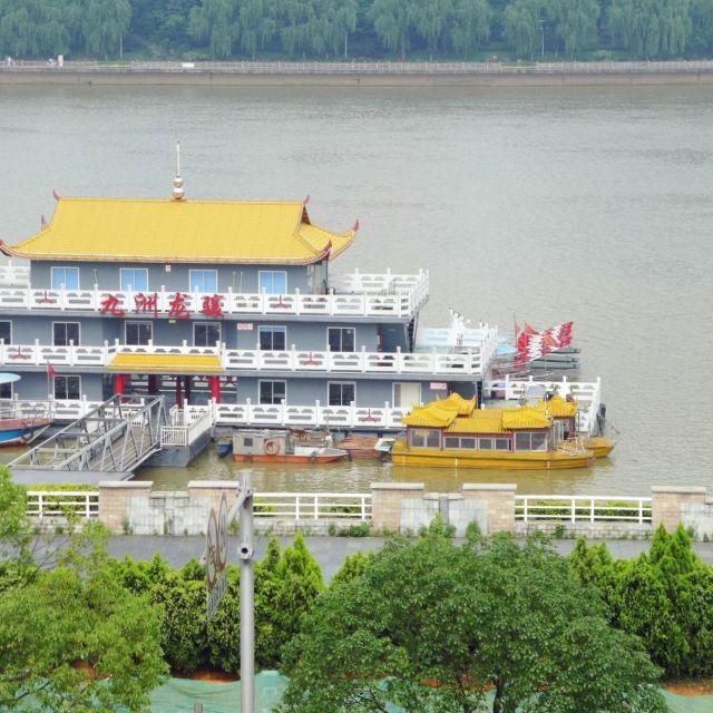 """记:长沙湘江的一条舫船""""九洲龙骧""""图片"""