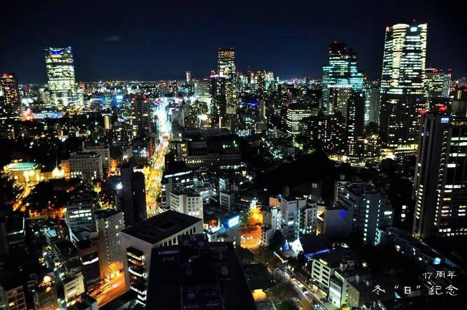 东京铁塔看星光