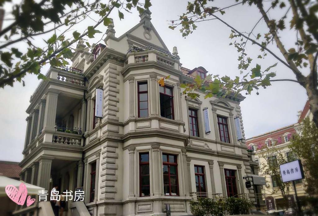 青岛书房的别墅是安娜别墅,建于1901年,关于安娜至今我都不清楚是谁前身凤溪图片