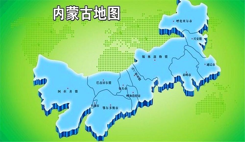 乌兰浩特--内蒙古阿尔山--内蒙古呼伦贝尔--内蒙古海拉尔--内蒙古