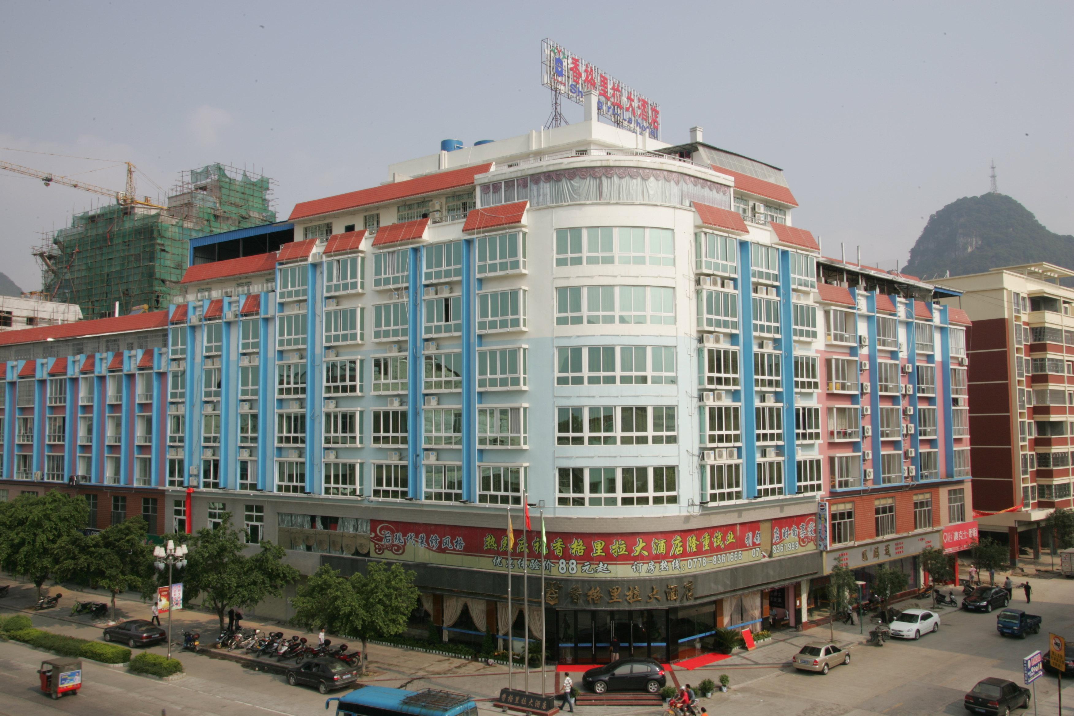 罗城香格里拉大酒店