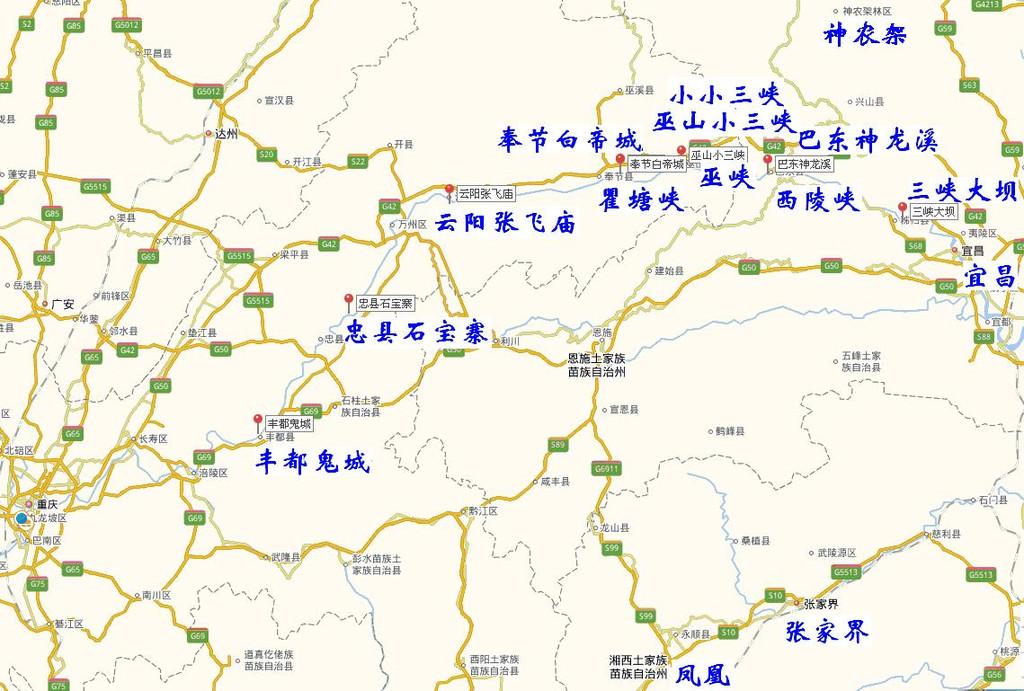 重庆自助游攻略--兼谈重庆三峡四川贵州云南串联行