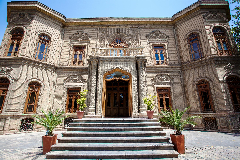 德黑蘭玻璃與瓷器博物館  Glassware and Ceramics Museum of Iran   -0