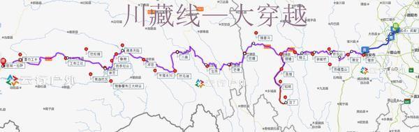 成都到拉萨318川藏线加稻城亚丁自驾游攻略