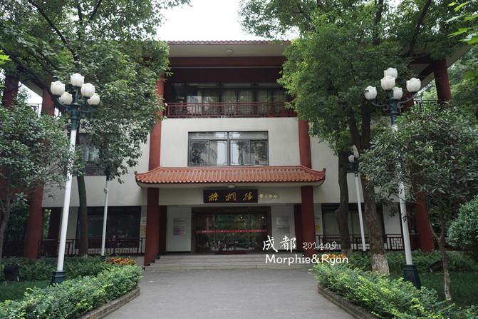 四川音乐学院幼儿园图片