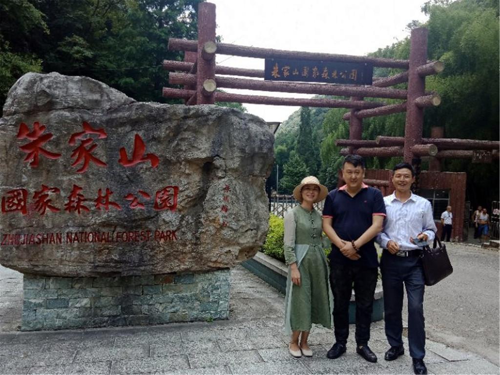 朱家山国家森林公园位于贵州省黔南布依族苗族自治州瓮安县,景区距