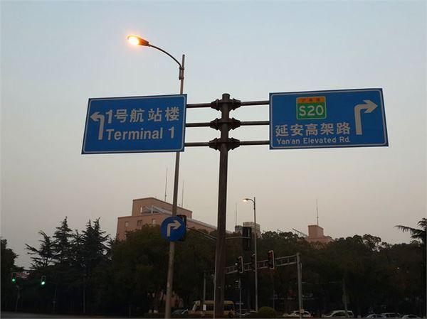 上海国际机场宾馆,初听酒店名