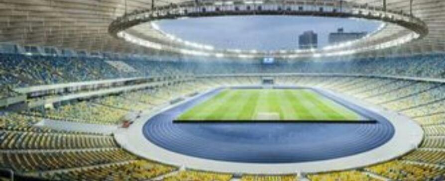 基辅奥林匹克国家体育场  Olimpiysky National Sports Complex   -1
