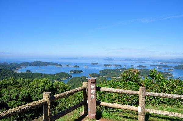 超美丽的梦幻岛屿—佐世保九十九岛