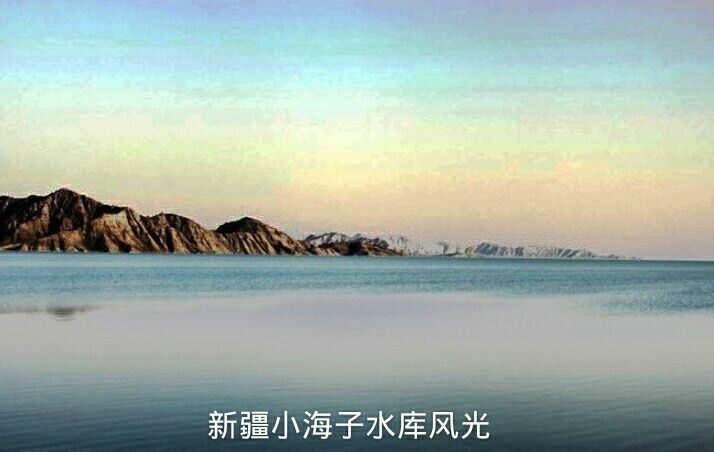 小海子水库的母亲河叶尔羌河发源于喀喇昆仑山脉主峰,也是世界上第二图片