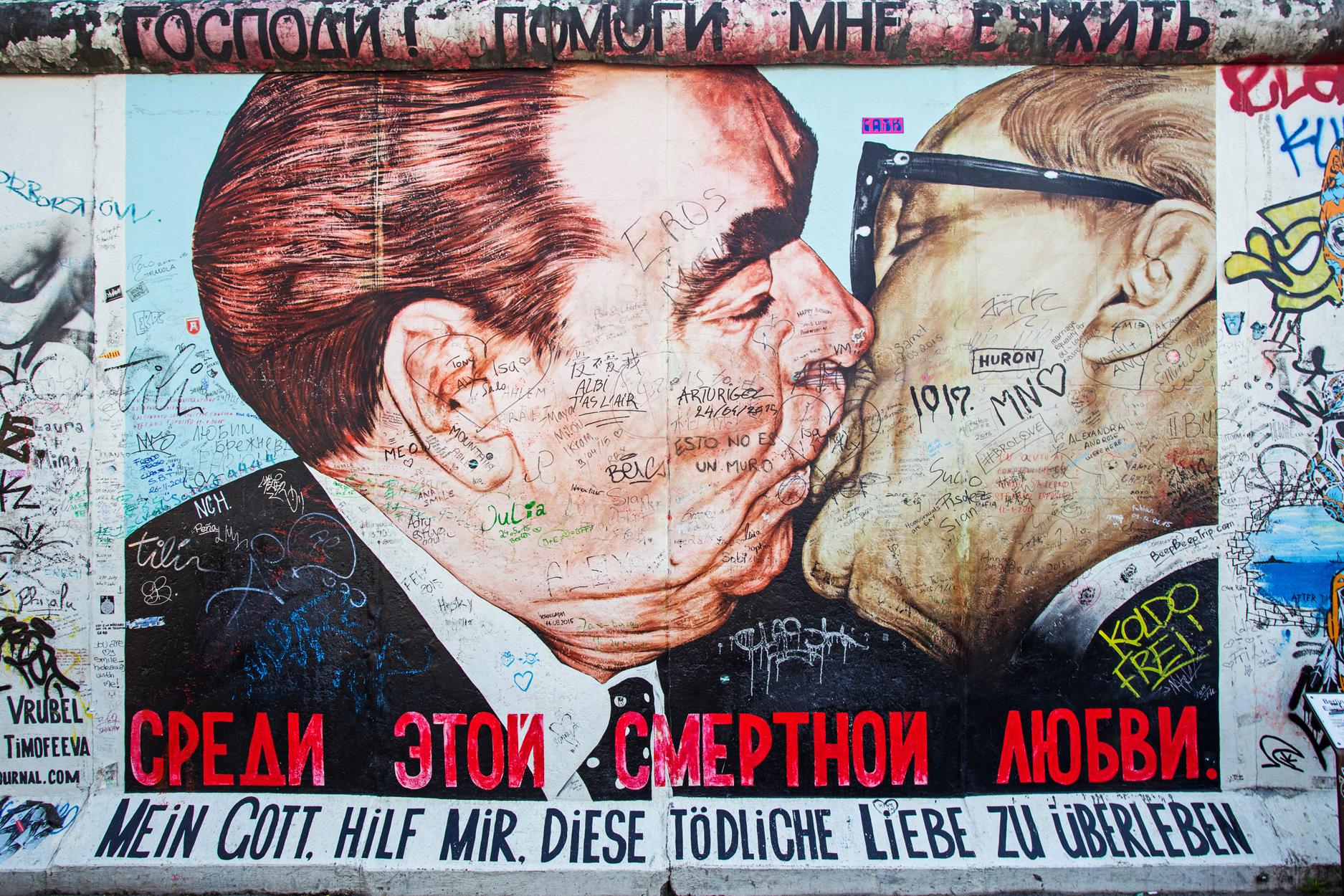 柏林墙遗址纪念公园  Berlin Wall Memorial   -0