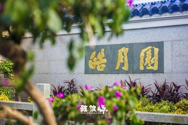 2018北京旅游自由行长假-五一小攻略玩转厦门?厦门旅游穷游攻略图片