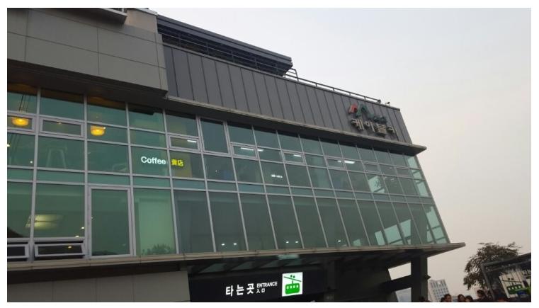 韩国首尔南山n首尔塔