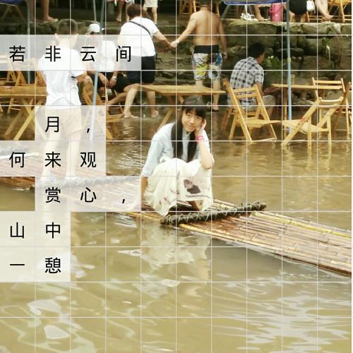 赠你26℃的三伏天【成都后山+青城2日老虹口游戏a后山通关时的音乐图片