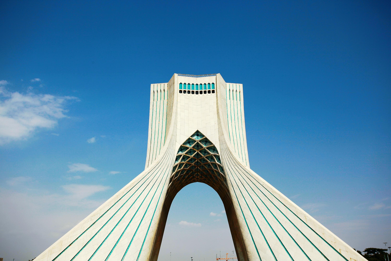 自由紀念塔  Azadi Tower   -4