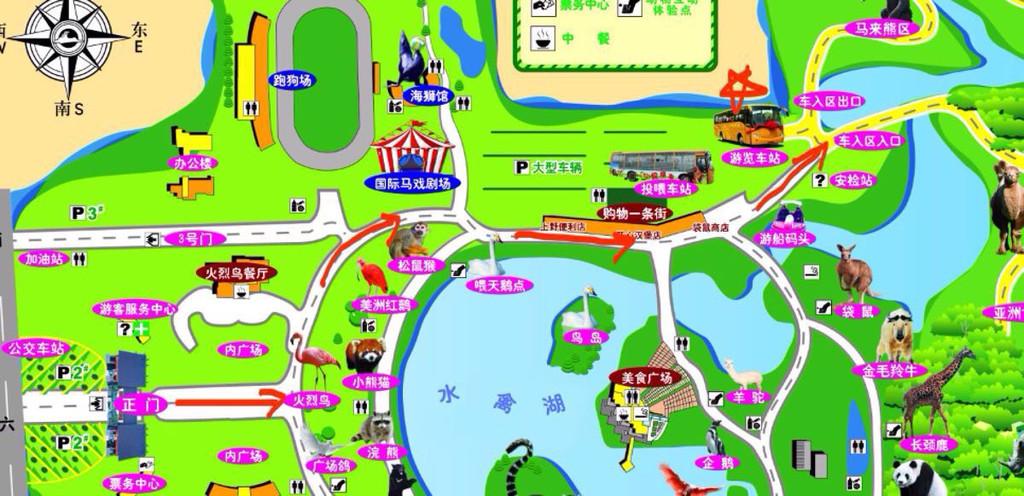 1,进门有免费的手绘地图. 2,园内共7个节目,门票仅不包含俄罗斯马戏.