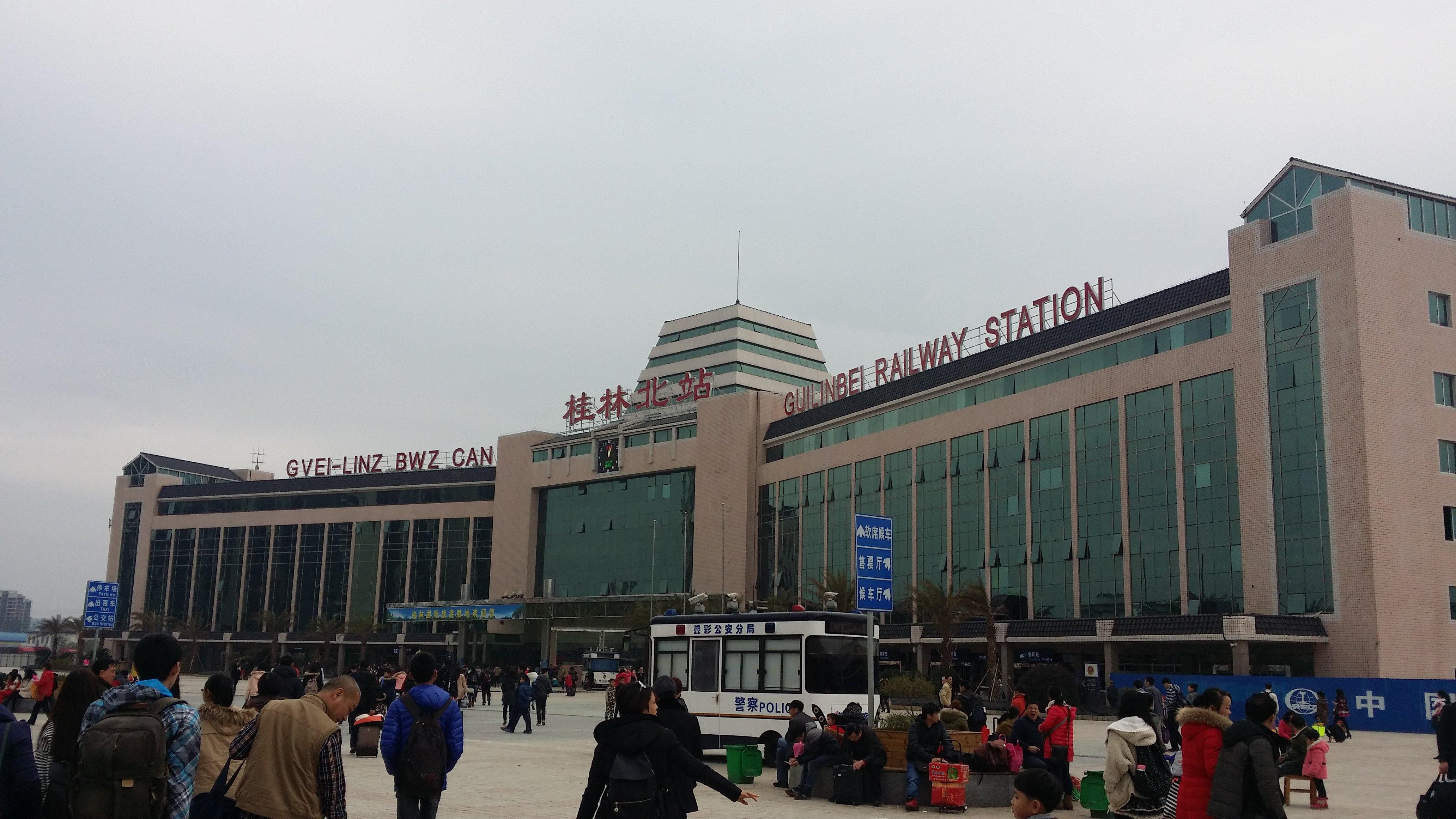 高铁两个多小时到达桂林北站,出站后门口就有大巴100路坐往汽车站.