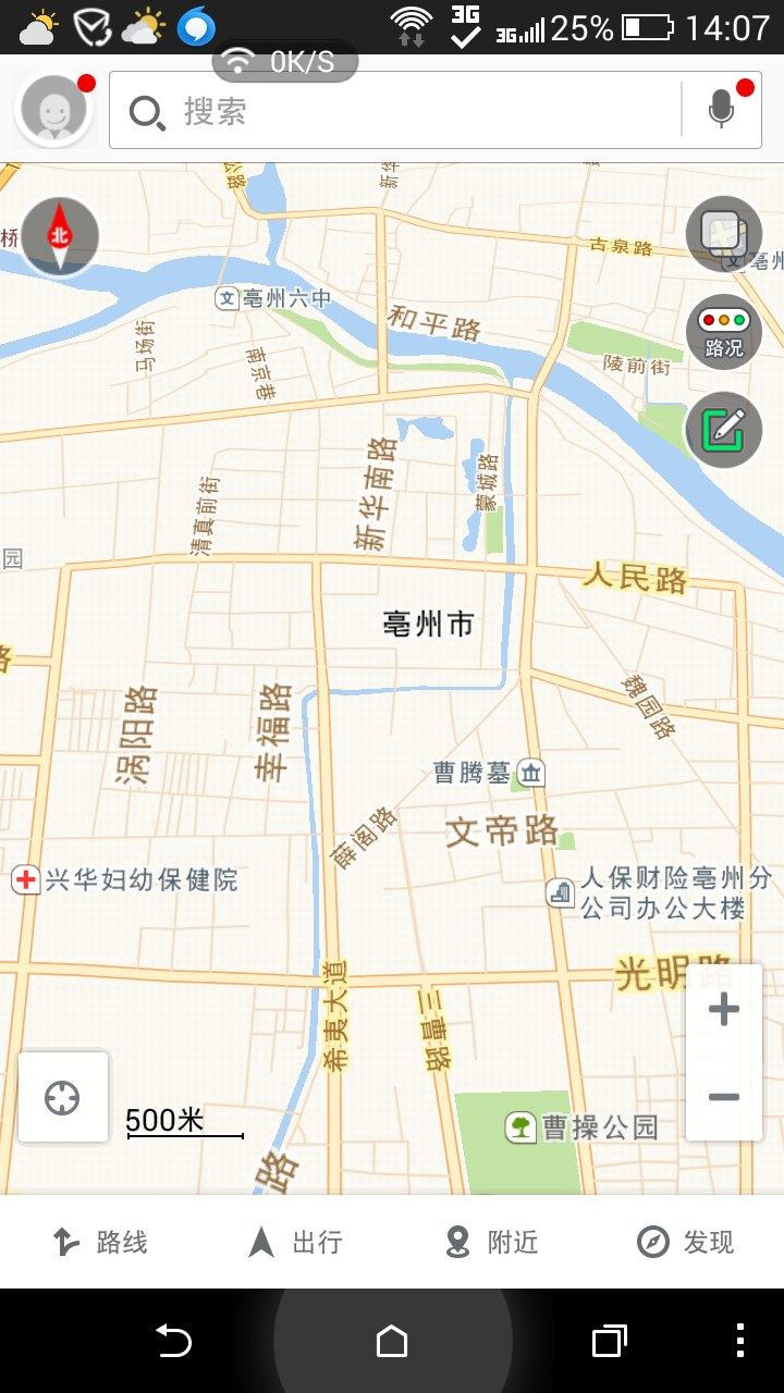 亳州市中心谯城区, 高德地图