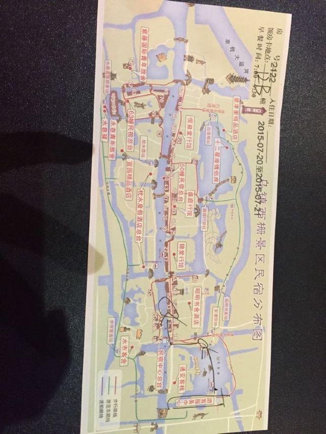 闺蜜游之杭州,乌镇,上海慢走五日图片