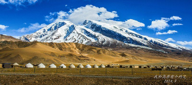 慕士塔格峰