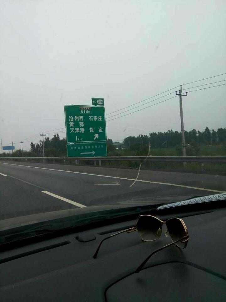 北京-青岛-日照自驾旅游美情与攻略日照美美哒三亚旅游攻略步行街图片