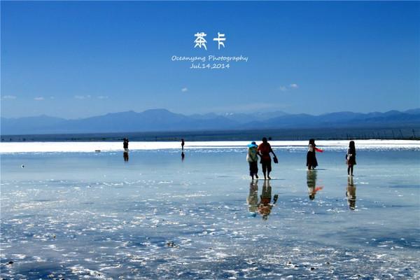柴达木盆地中丰富的盐沼,成为了心目中天空之境完美的替代品,而茶卡