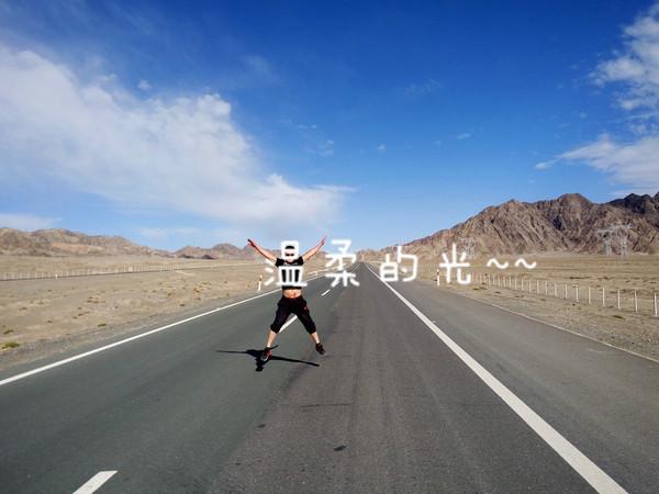 人在路上的意境图片_一个人在路上背影图片_诗和远方