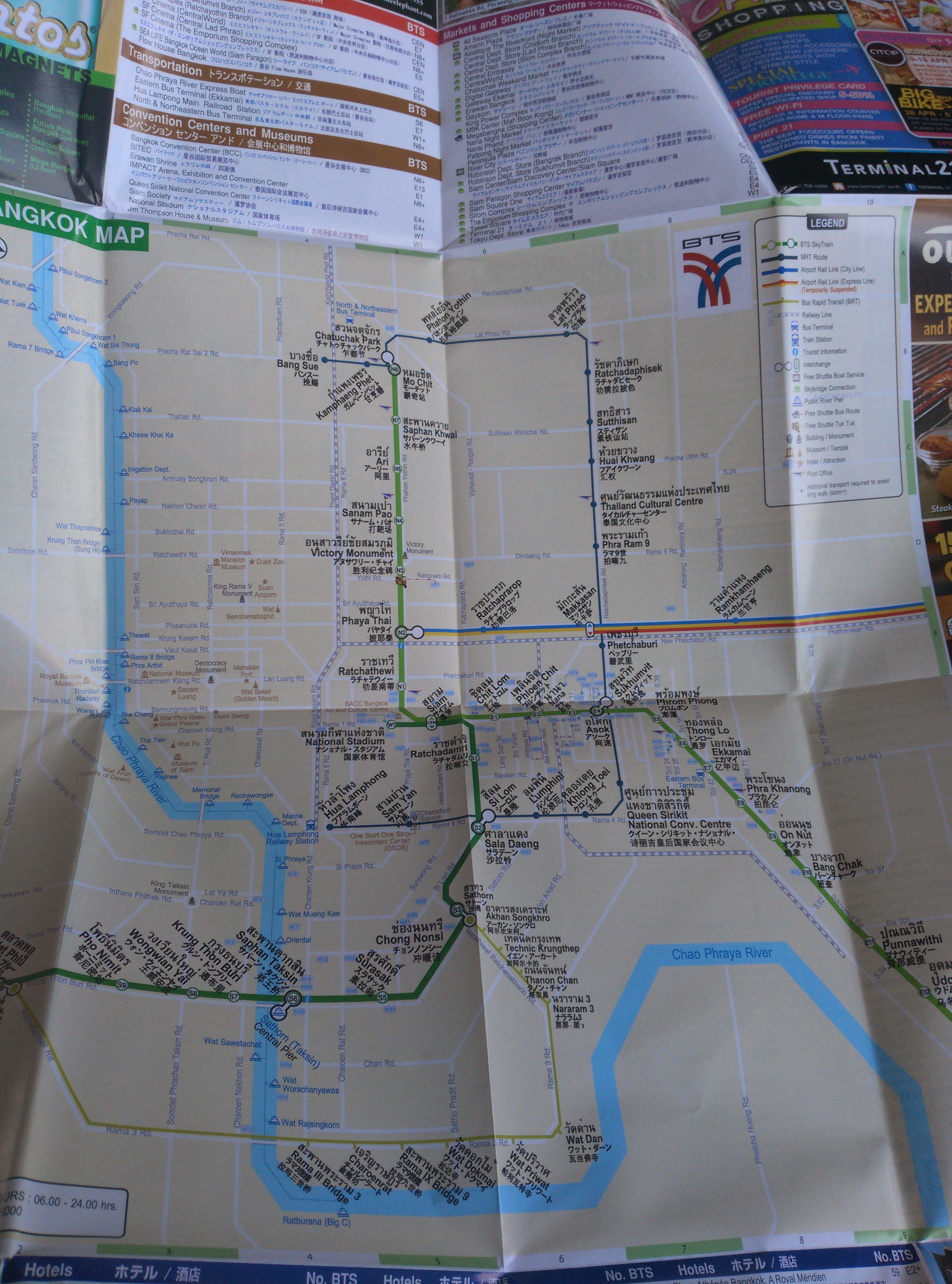 地图随便拿,还有四国语言看 villa maroc resort hua hin(华欣摩洛哥