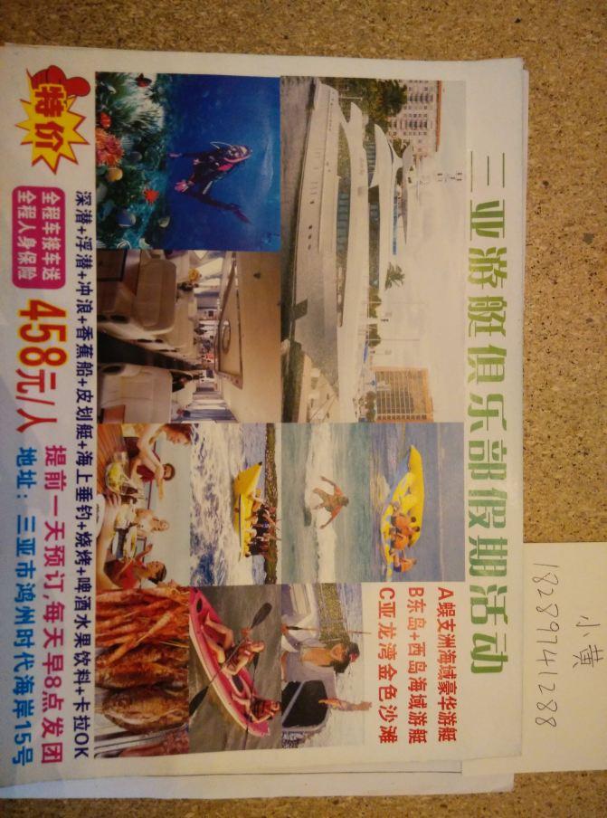 2015春节长假上海自驾到三亚来回5700公里