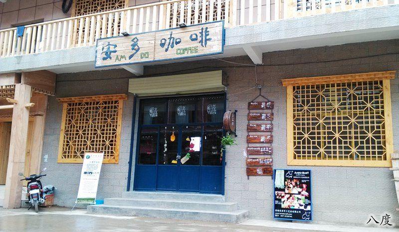 朗木寺丽莎餐厅