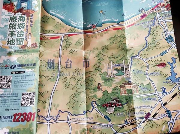 这是威海旅游局赠送的手绘地图,好全面好清晰,赞一个.