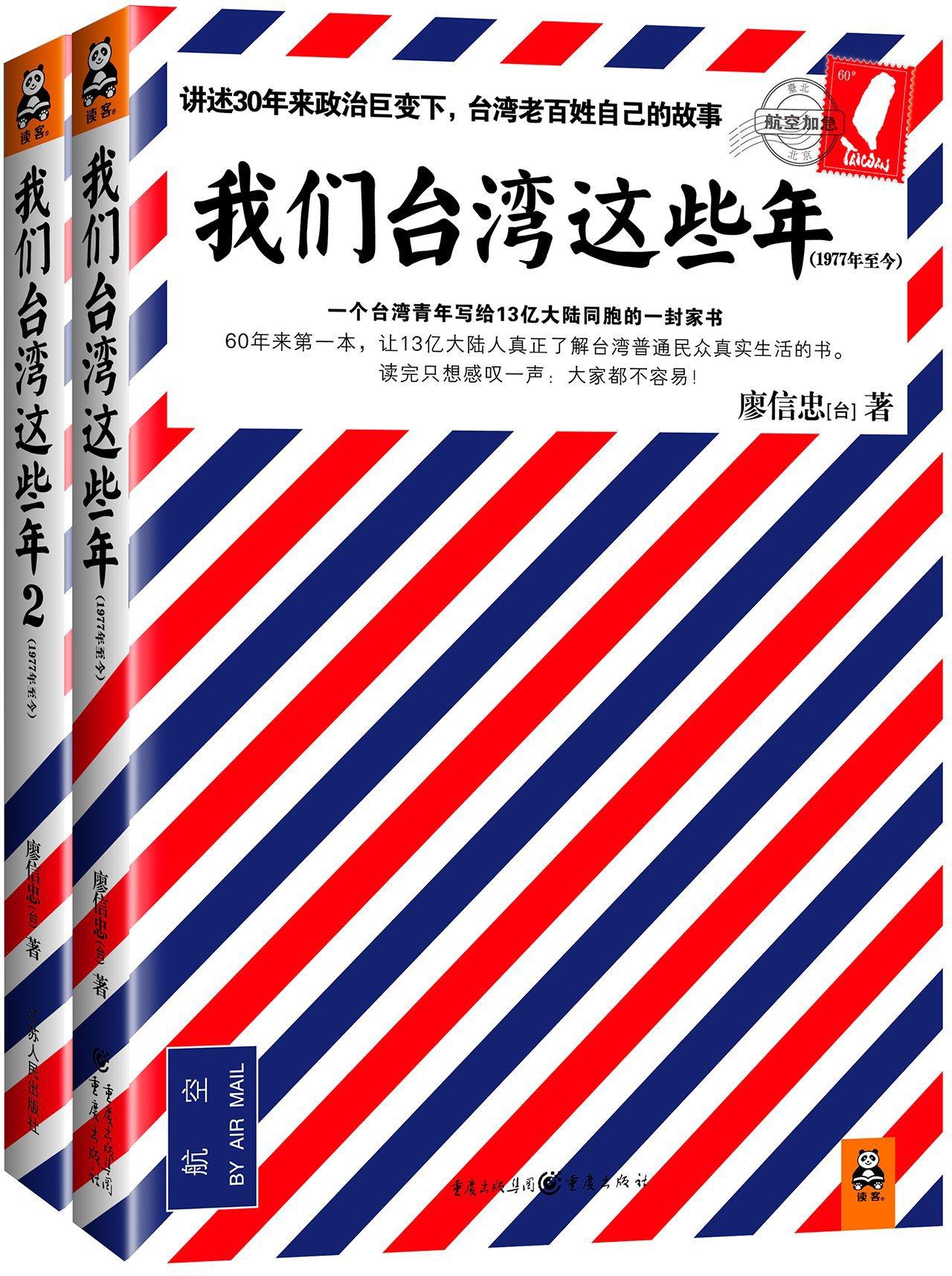 台北故宫/总统府必须去~台湾很美