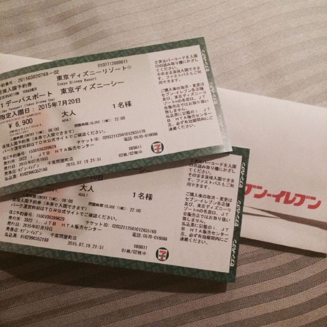 #我要上大全#【环球大宇】箱根大阪+日本+京炮打头条集合版2笑脸攻略图片