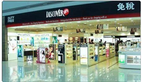 香港机场免税店