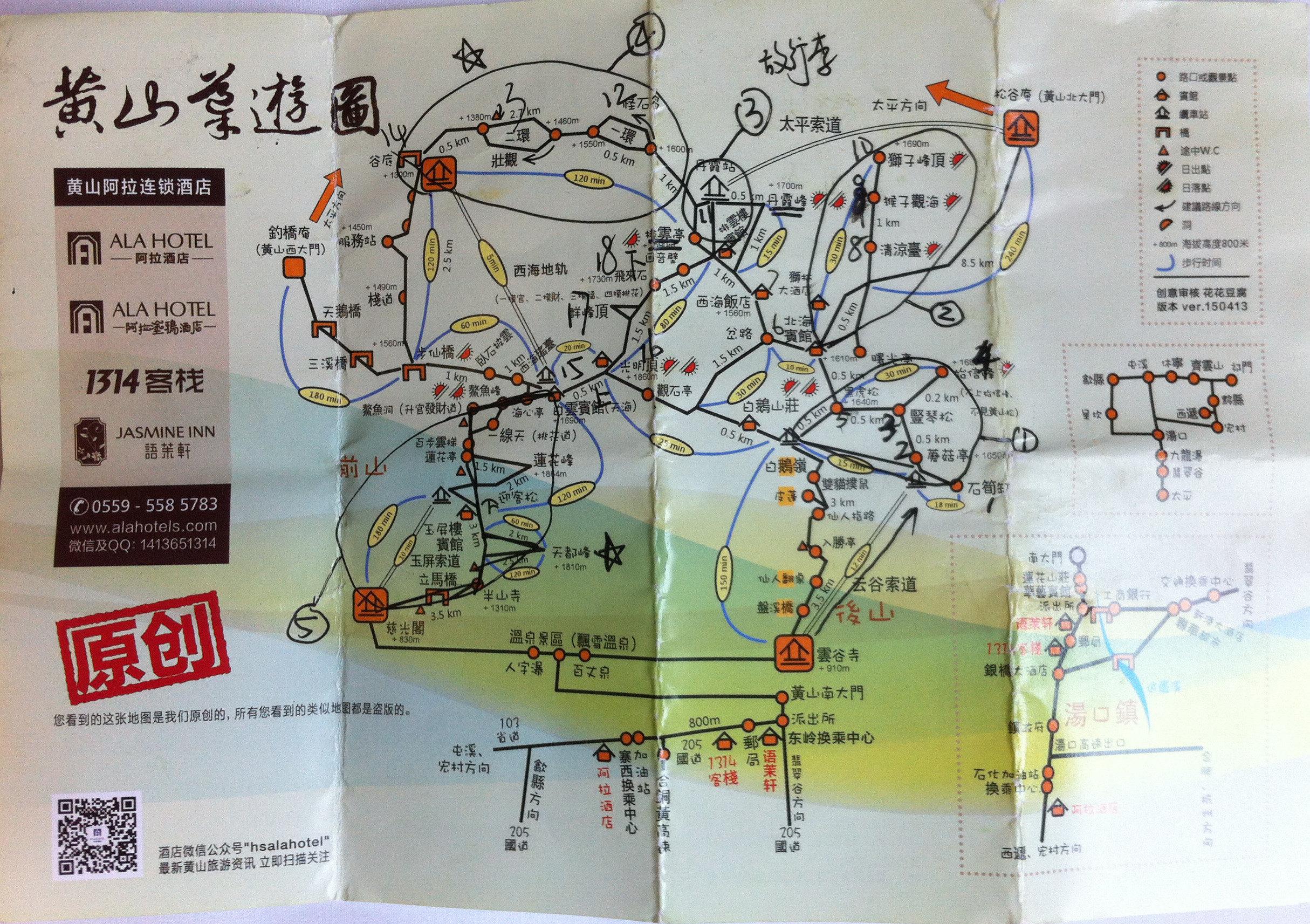 成都自驾北海路线图
