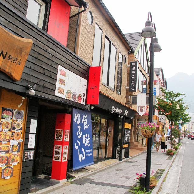 九州路街道风景