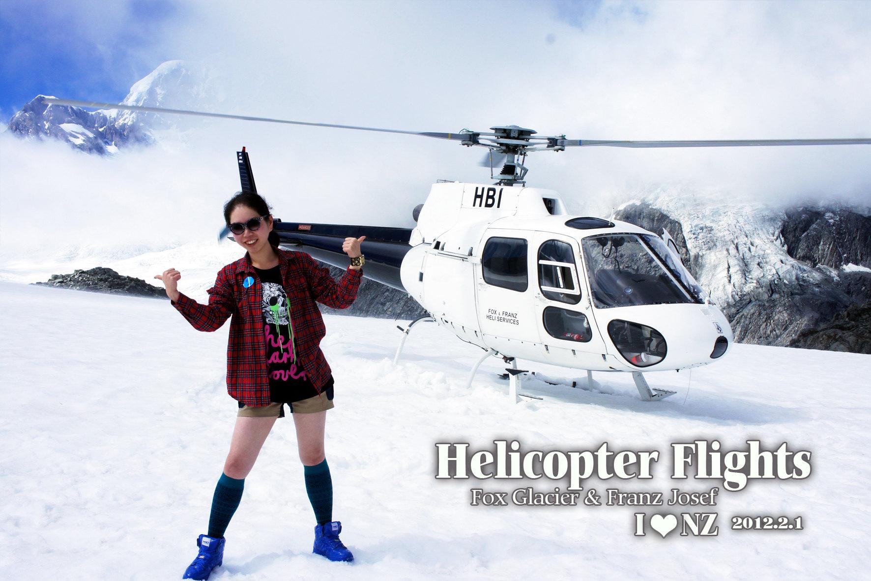 10 飞机 直升机 1772_1181