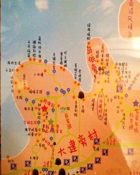 大建旁村的手绘地图