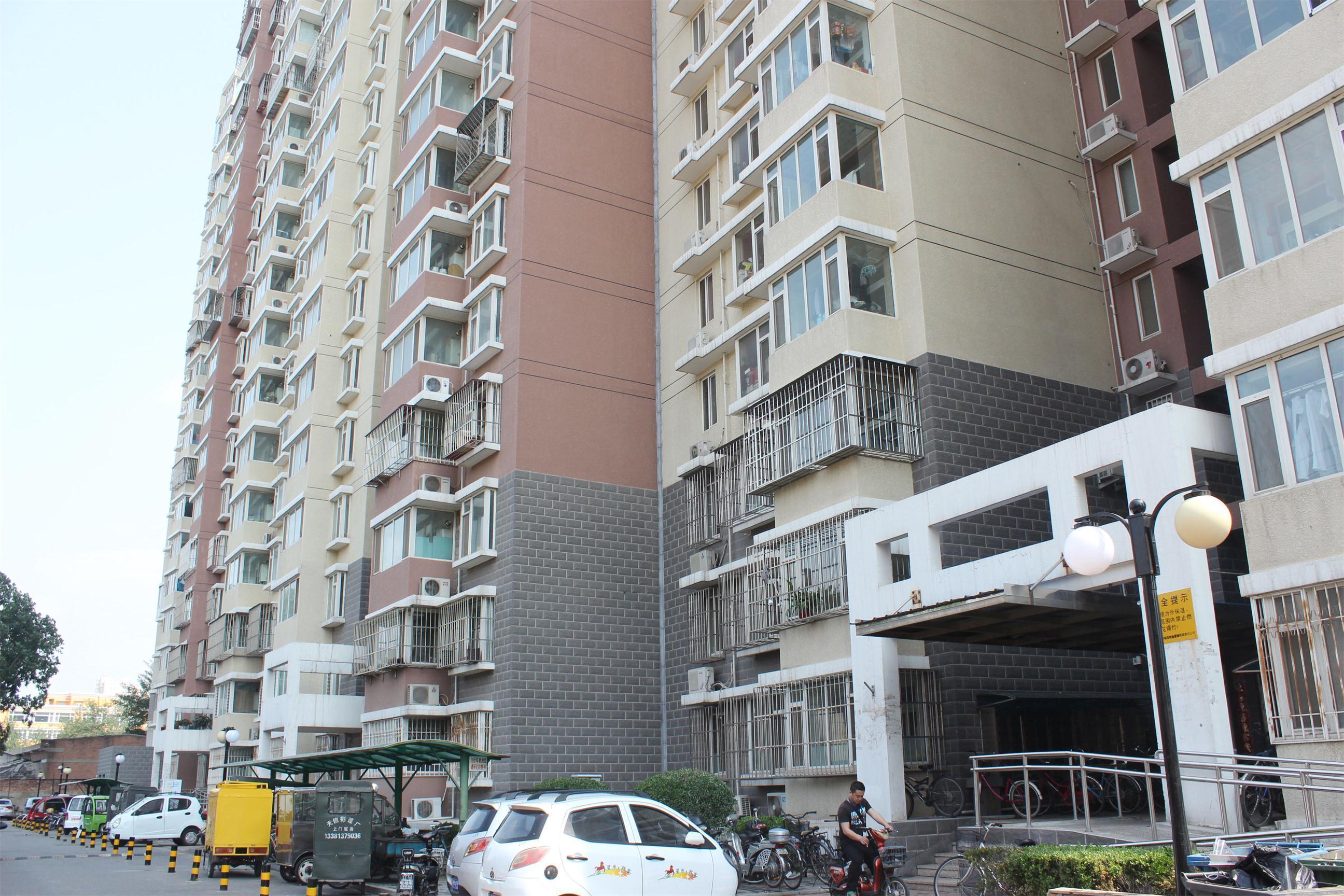 京世纪经贸大厦固始鹅块图片-北京世纪经贸大厦