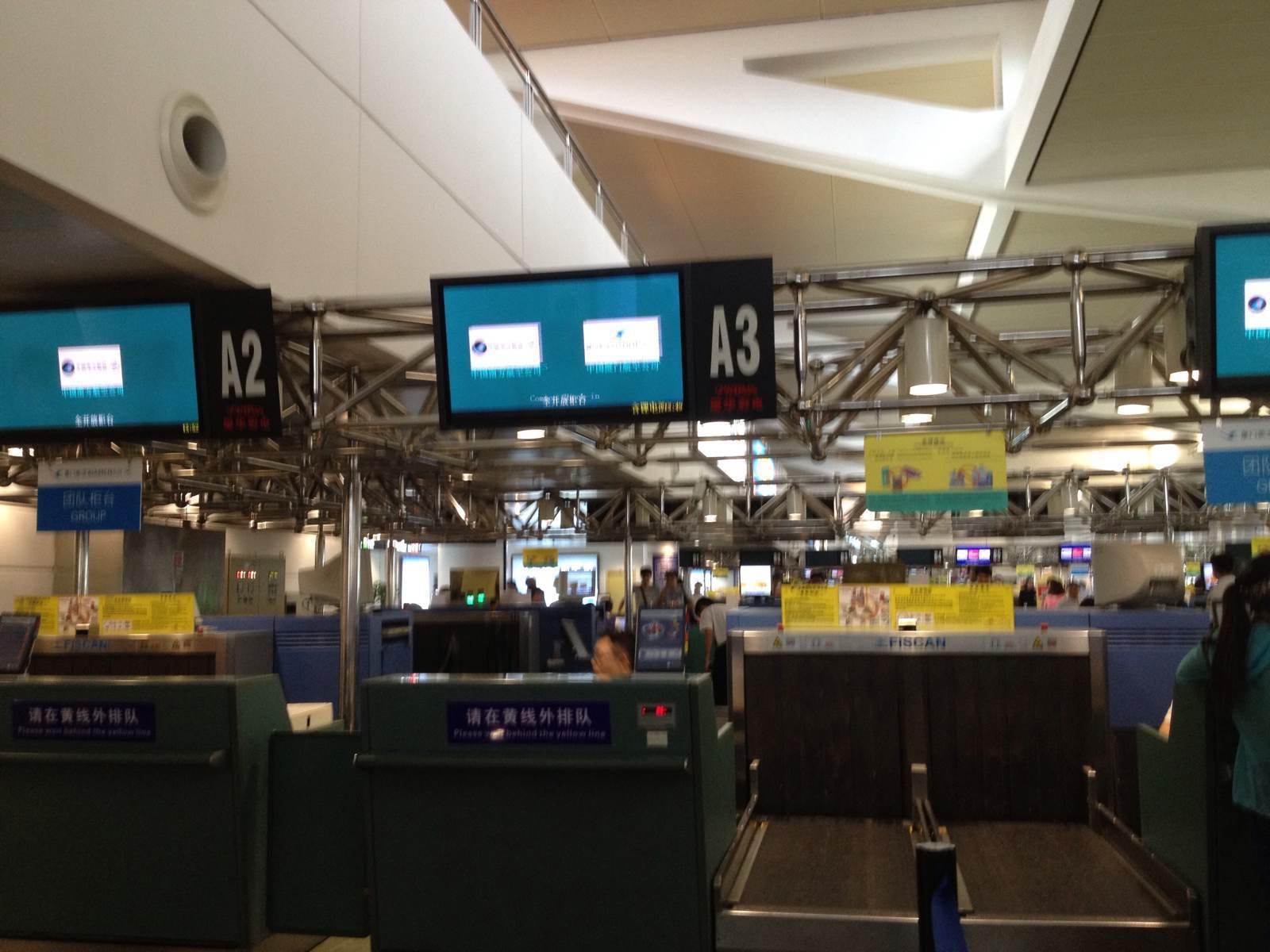 厦门飞机场