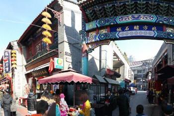 天津的古文化街,小吃街,天津西双塘-静海名将游记攻略曲游手图片