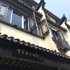 【携程攻略】吴江黎里古镇图片图片