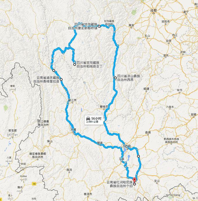 8月,爬雪山过草地——大理,丽江,香格里拉,稻城,西藏自由行