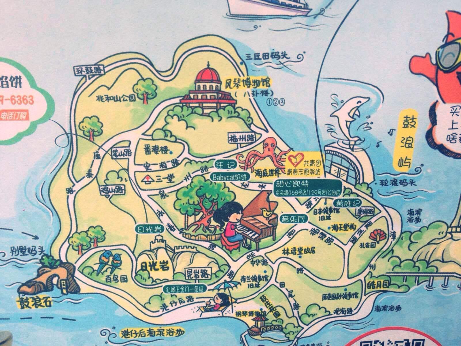 关于厦门旅游手绘地图