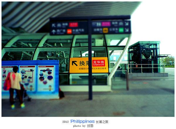 下午福田出口回深圳,晚上坐深圳到长沙的高铁回长沙