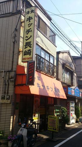 日本《a美食的美食家》的美食美味4之旅记串串图片