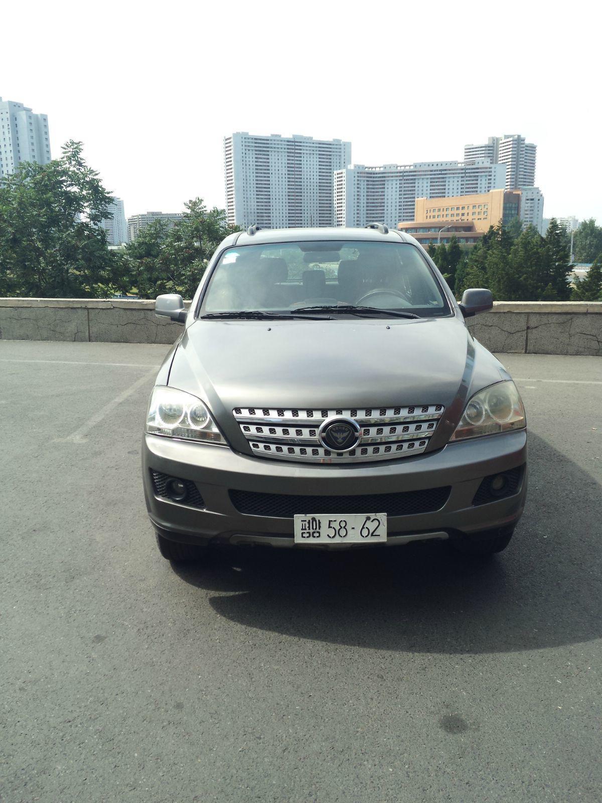 朝鲜自主品牌汽车