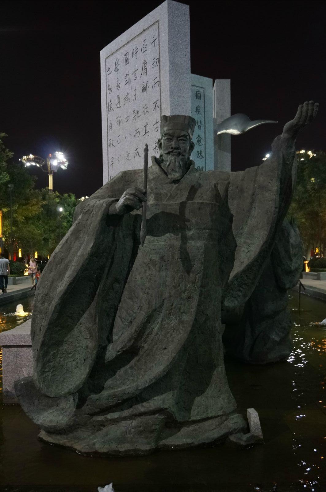 大唐群英谱雕塑   该区域作为大雁塔南广场与贞观广场的中轴线视觉走