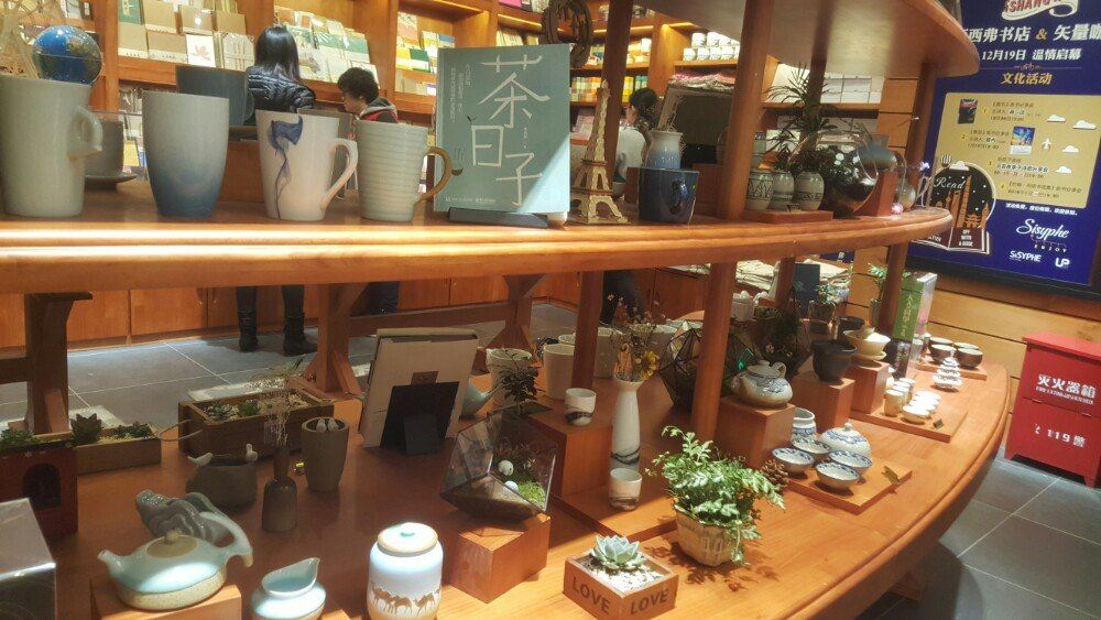 古代茶壶矢量图