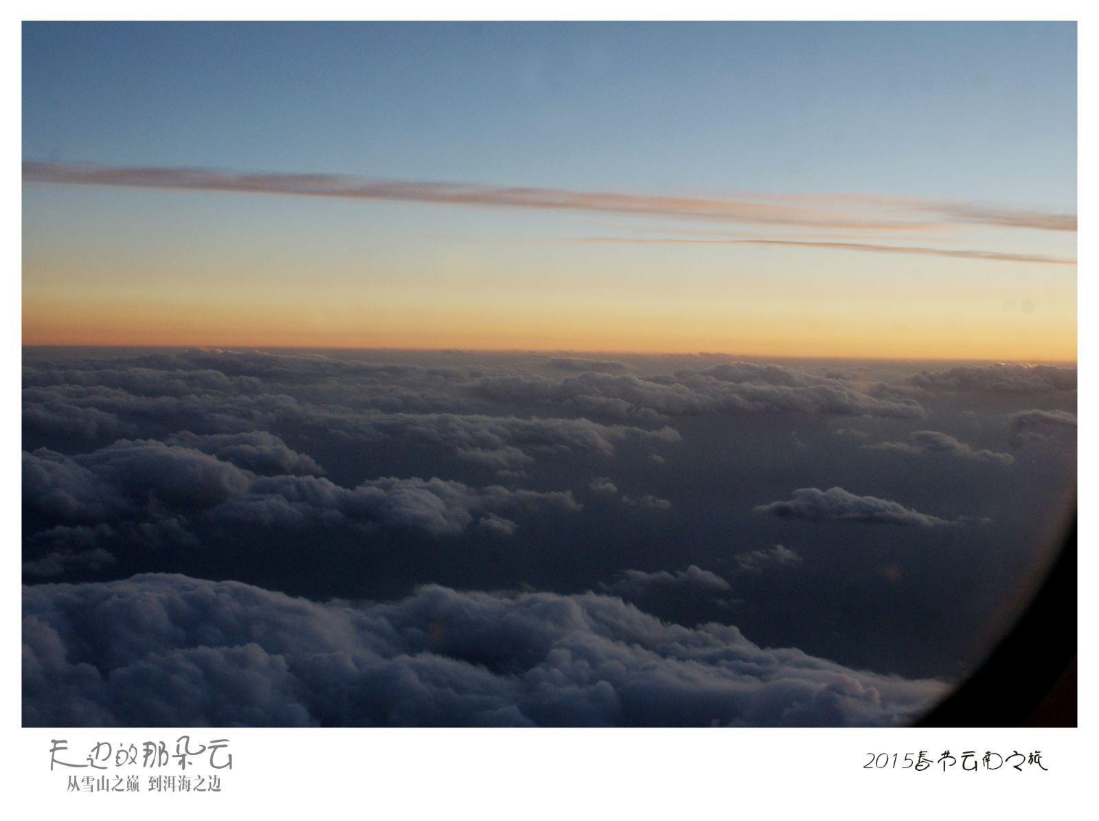 从合肥到丽江的飞机